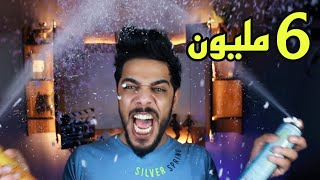 6 مليون مشترك | ملك اليوتيوب العراقي