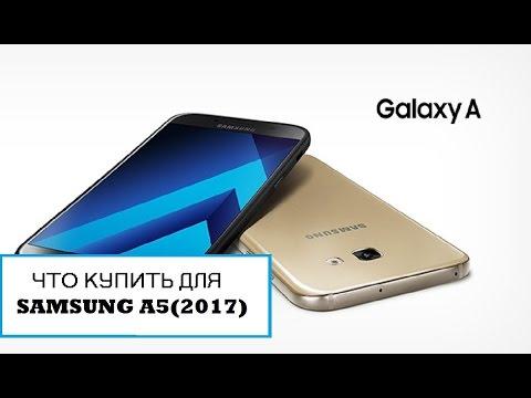 Чехлы для Samsung galaxy S3 #1