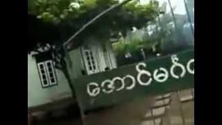 Video Record of Aung Mingalar Village torch by Rakhine Terrorist