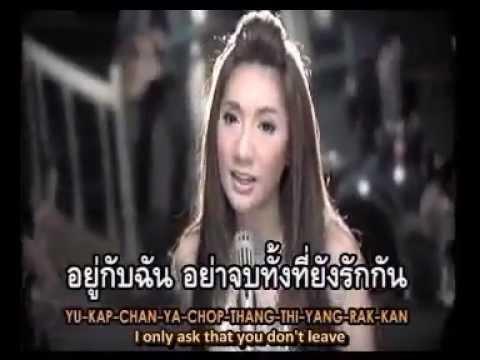Thai - Prik Thai - Chuea Jai (Eng Sub)