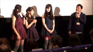 2014年3月15日(土)シネマート六本木にて行われた 映画 『絶対領域』の初...