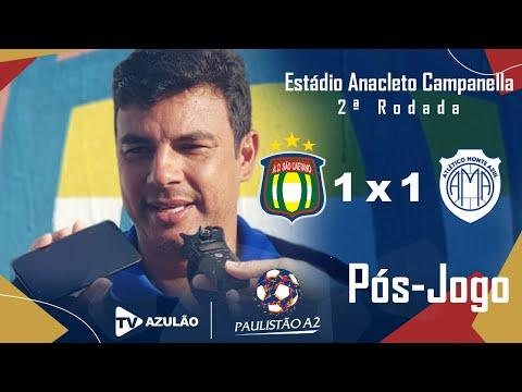 Pós-Jogo | São Caetano 1 x 1 Monte Azul | Paulista A2