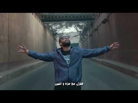 Download Abo EL Anwar X Lil Baba   Khalsana Official Music Video ابو الانوار و ليل بابا   خلصانة