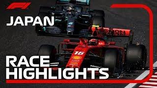 2019 Japanese Grand Prix: Race Highlights