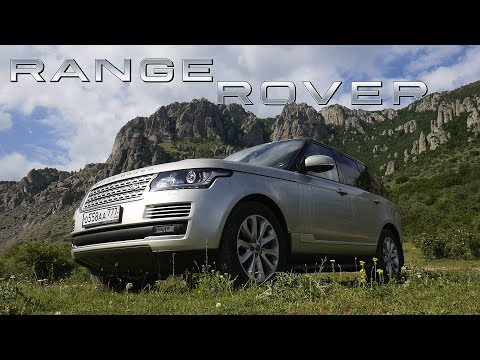 Тест-драйв Range Rover Vogue V8 в горах