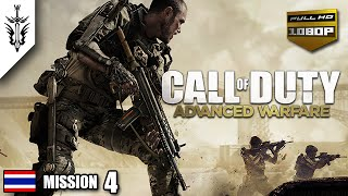 BRF - Call of Duty : Advanced Warfare (Mission 4)