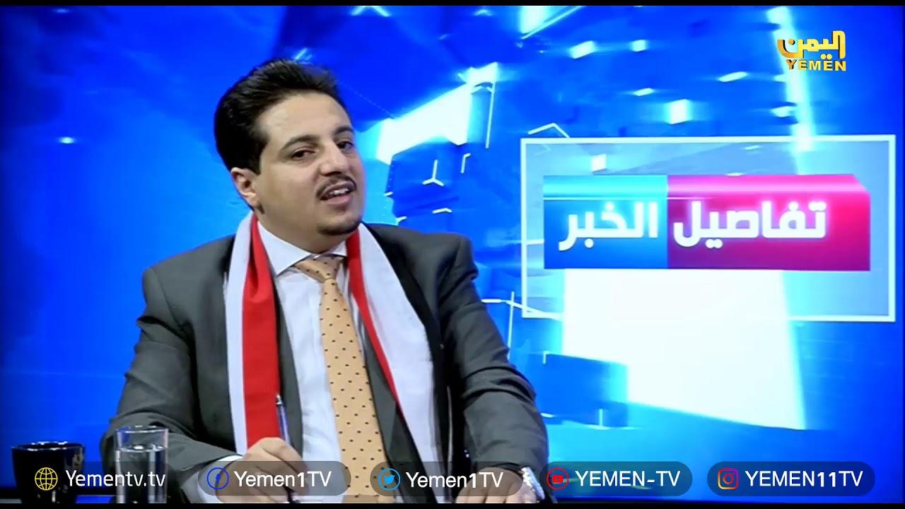 Photo of فرص نجاح وفشل حوار جدة