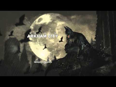 Batman Аркхем Сити Batman Arkham City v 101 13 DLC