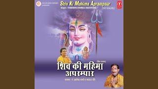 Shiv Shankar Chale Kailash