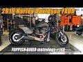 【Motovlog】#140 ハーレー ブレイクアウト 2019FXDR 試乗【モトブログ】