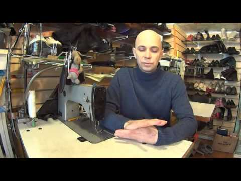 Перспективы небольшого производства на базе мастерской ремонт обуви