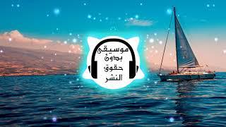 موسيقى جميلة Last Summer - Ikson [موسيقى بدون حقوق النشر]