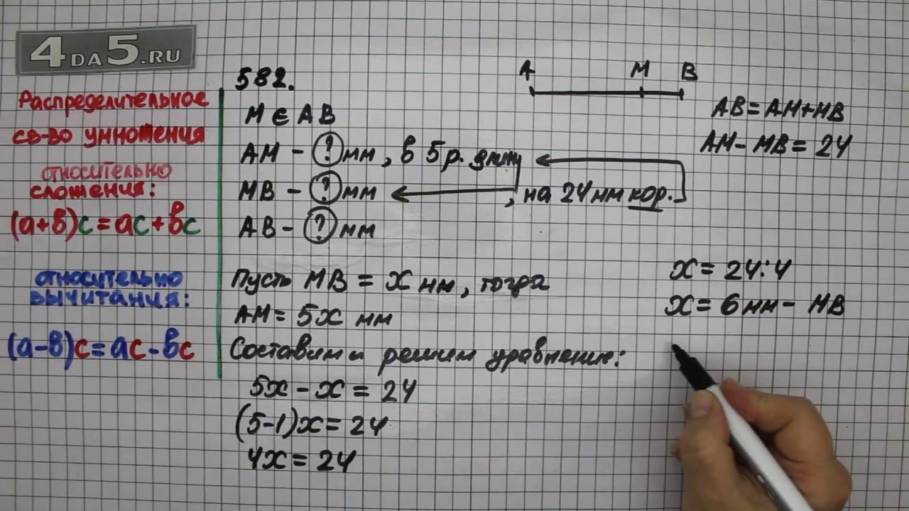 математика 5 класс алдамуратова и байшоланов