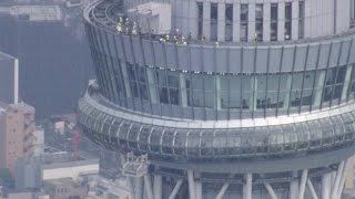 東京スカイツリー(東京都墨田区、634メートル)で5月18日、45...