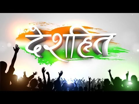 Deshhit: Sushil Modi draws flak for watching 'Super 30' amid floods