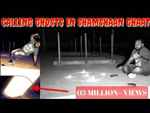 Yeh Kya Tha | Episode 25 | 16 June 2019 | Calling Ghosts In Shamshaan Ghaat | The Paranormal Show
