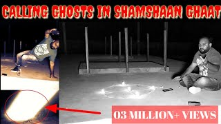 Yeh Kya Tha   Episode 25   16 June 2019   Calling Ghosts In Shamshaan Ghaat   The Paranormal Show