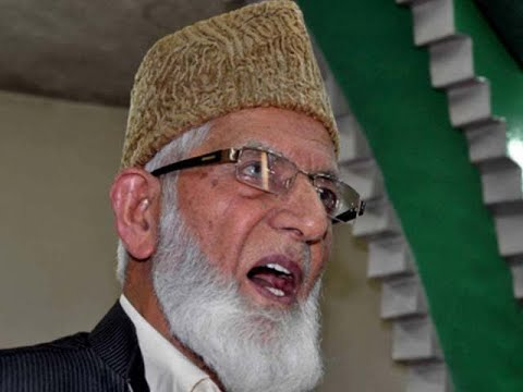 Hurriyat leader Syed Ali Shah Geelani charged under FEMA Act