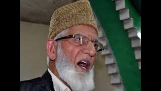 Hurriyat leader Syed Ali Shah Geelani charged under FEMA Act