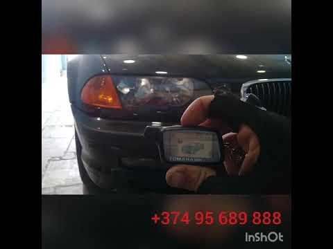 установка сигнализации на Bmw E46 Car Alarm Erevan