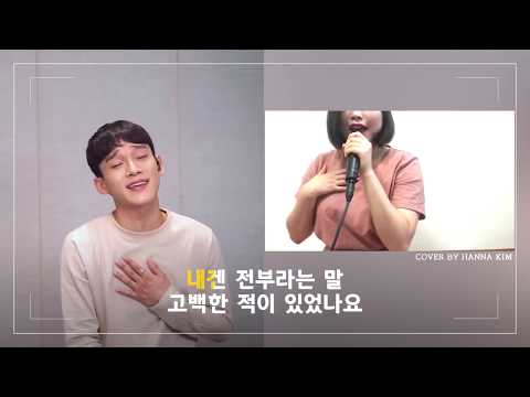 [Cover] 첸 - Everytime (Duet With 첸(CHEN) of EXO)(Sing With Star)