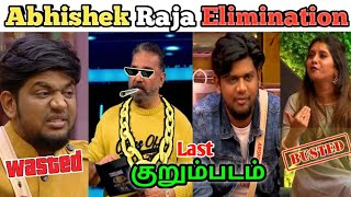 Abhishek Last Kurumpadam | Big Boss 5 Tamil Troll
