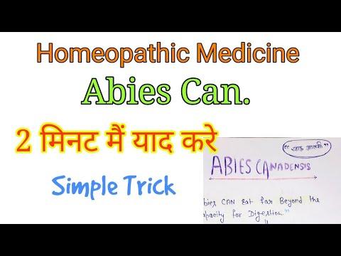 Abies Canadensis Homeopathic Medicine एबस कन