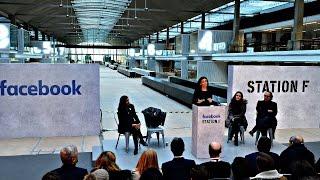 Facebook откроет в Париже центр для стартапов (новости)