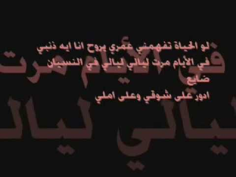 Any given Day قصي  منى امرشا عبدالفتاح قريني