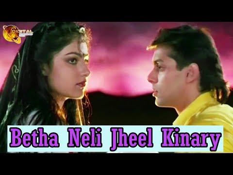 Betha Neli Jheel Kinary | Sad Song | HD Video