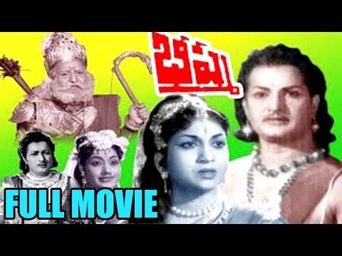 Bhishma Full Length Telugu Movie || N.T. Rama Rao, Anjali Devi || DVD || Rip..