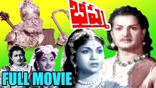 Bhishma Full Length Telugu Movie || N.T. Rama Rao, Anjali Devi || DVD || Rip..