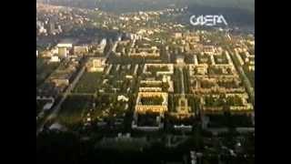 Город Жуковский с воздуха 1997 год.
