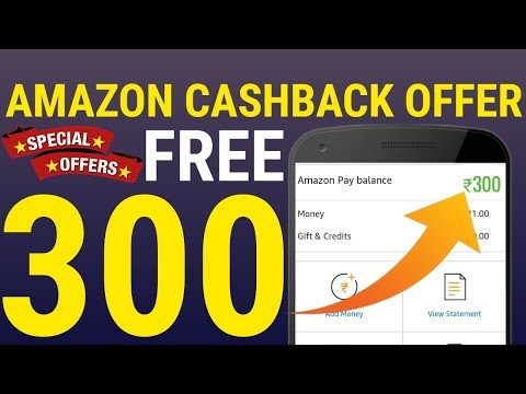 Amazon Offer - Amazon Give You Free 300 Rupees Cashback || Amazon 300 Free || Amazon 300, Amazon