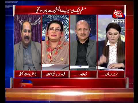 Tonight With Fereeha – 22 February 2018 - Abbtakk