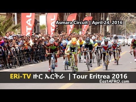 ERi-TV Tour Eritrea 2016 Asmara Circuit (April 24, 2016)