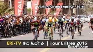 ERi-TV Tour Eritrea 2016 Asmara Circuit (April 24, 2016)