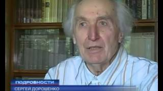 Харьковские супруги Дорошенко 9 мая отметили 65-летие совместной жизни