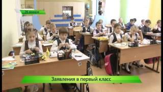 """Материнский капитал увеличился. ИК """"Город"""" 26.01.2015"""