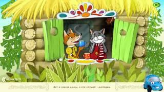 Мультфильм для малышей. Кот и Лиса.