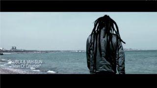 JAH SUN & KUBLA (outta Boom Boom Vibration) - MAN OF CREATION - riddim by Heavy Roots