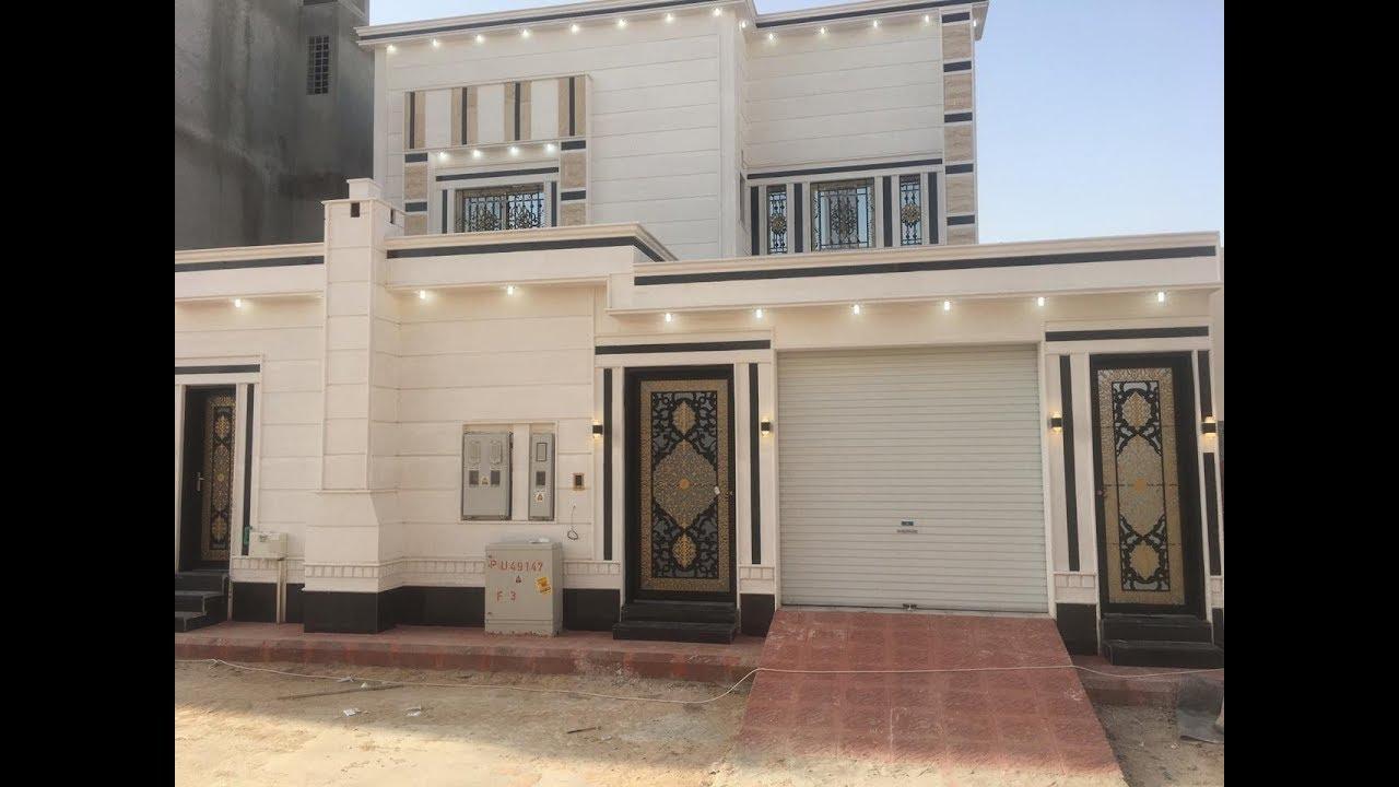 فيلا للبيع شرق الرياض حي الخليج دور 3شقق Youtube