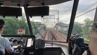 近鉄特急アーバンライナー21000系 近鉄名古屋行き 大阪線名張付近 120km/h運転前面展望