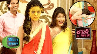 Shraddha's Accidental FALL  | HALDI CEREMONY | Thapki Pyar Ki | Colors