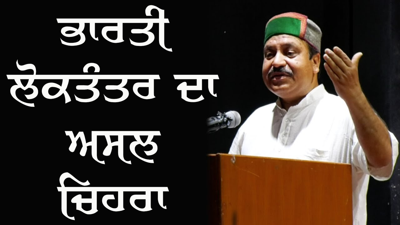Space of Dissent in Indian Subcontinent - Exclusive Speech of Social Activist Himashukumar