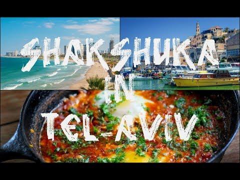 Tel Aviv's Breakfast Secret |Shakshuka