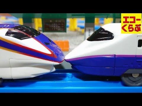 プラレール 新幹線 E3系つばさ&E2系を連結させて遊んだよEF66電気機関車も登場上り坂でじこはおこるさ子供向けおもちゃ動画 echoechoclub