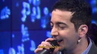 Haval Ibrahim - bajna kachke (Official)