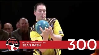 PBA Televised 300 Game #23: Sean Rash