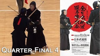 65th All Japan Kendo Championships — QF4